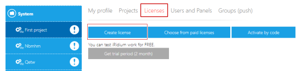 Lite license05.png
